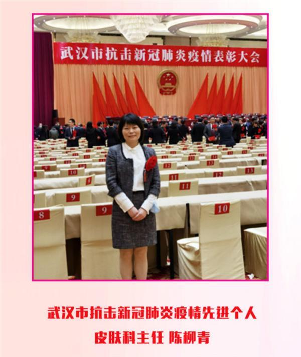 """安信5注册首页访乔洛施无敏爱心公益行动""""抗疫英雄"""":陈柳青"""